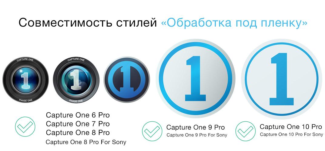 c10_originalsetcomp_rus