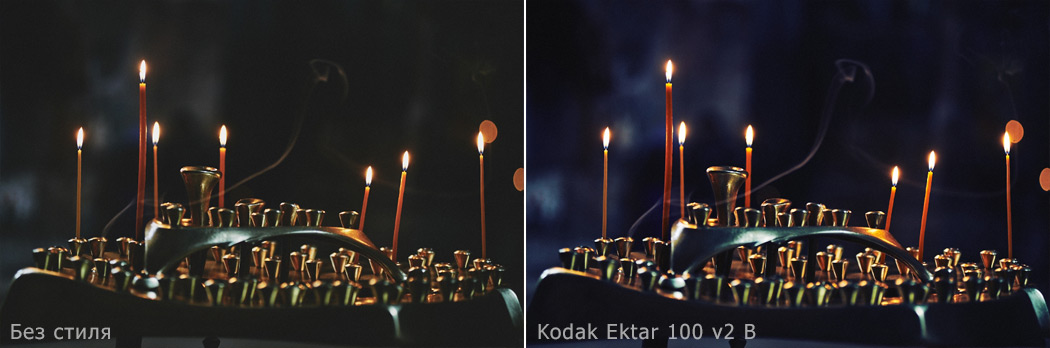 Kodak Ektar 100 v2 B