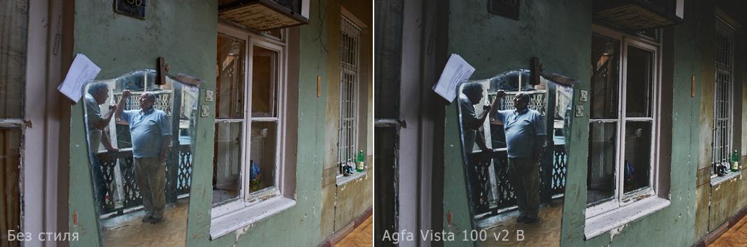 Agfa Vista 100 v2 B