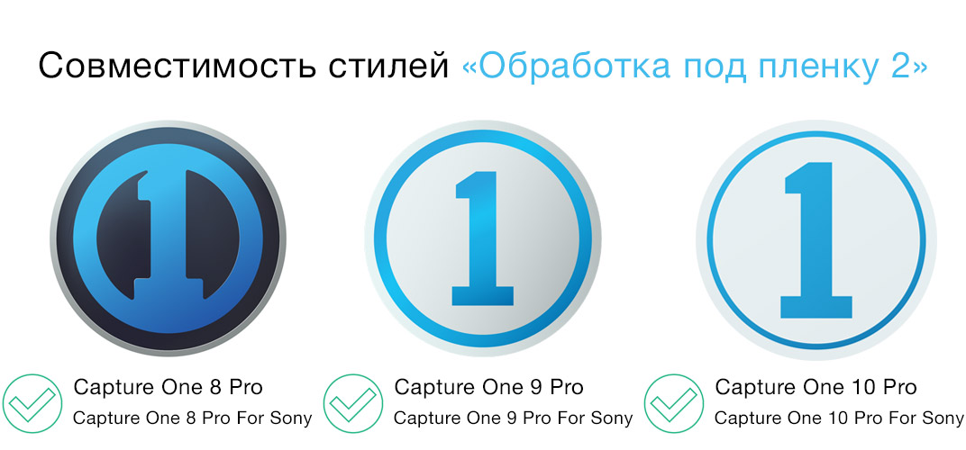 c10_extendedsetcomp_rus