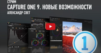 video-obzor9