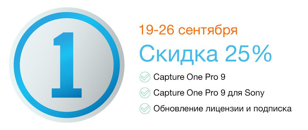 discountc1925_ru